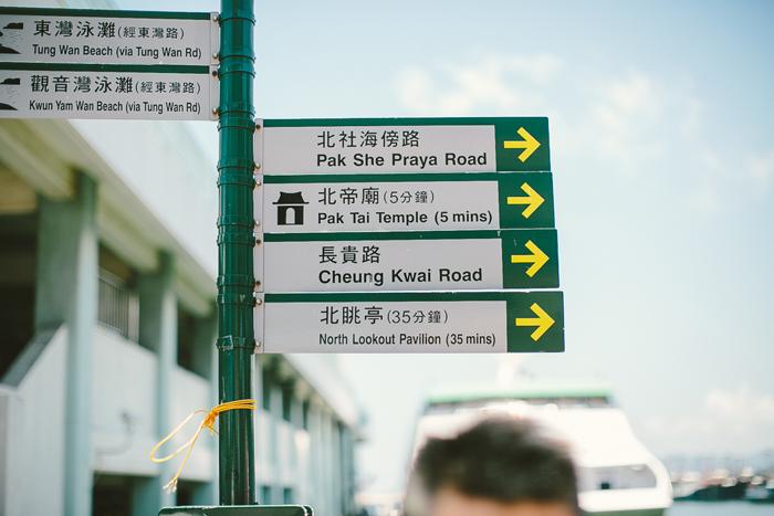 hongkong2013-058