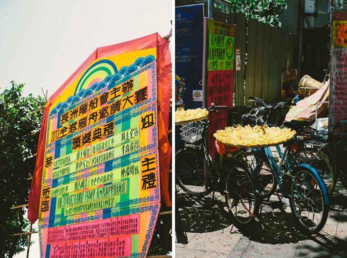 hongkong2013-076