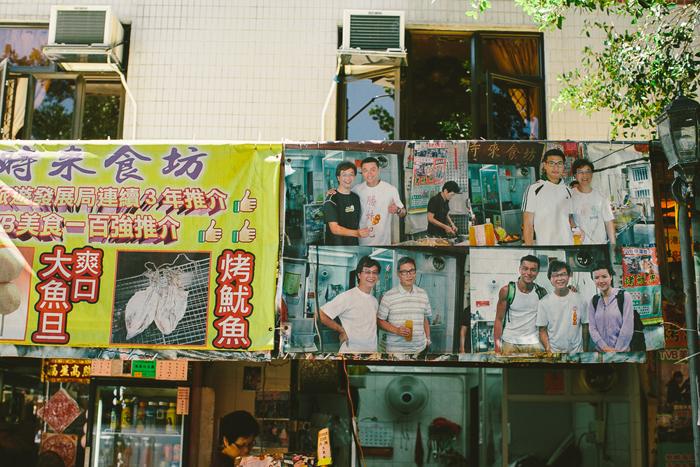 hongkong2013-077