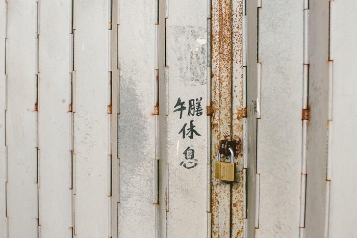 hongkong2013-085