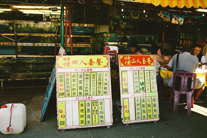 hongkong2013-095