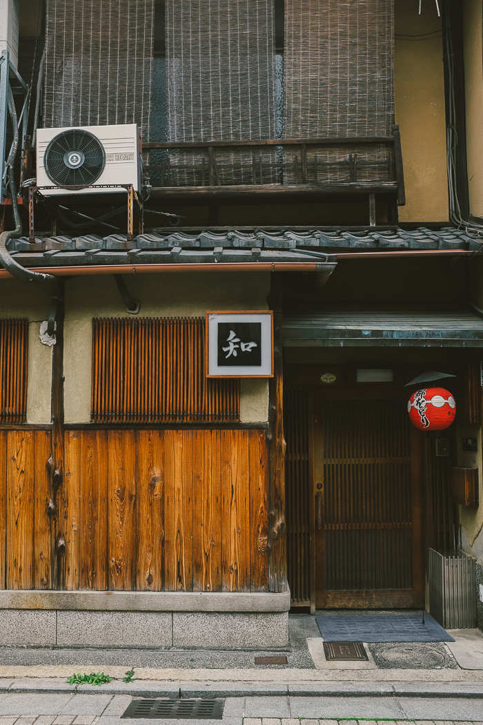 japan-day02-103