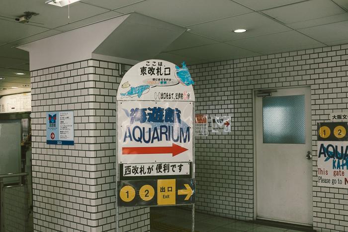 japan-day03-057