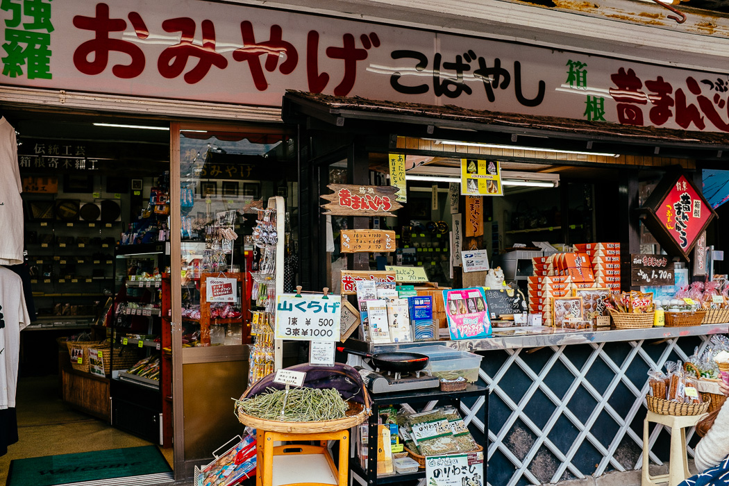 japan-day05-016