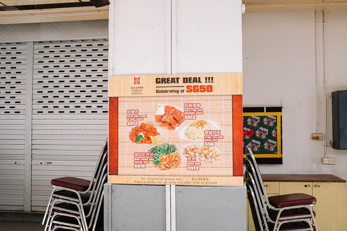 singapore2015-060